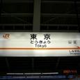 02_東京駅