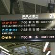 03_東京駅