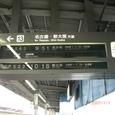 06_豊橋駅