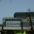 22_松本駅