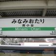 27_南小谷駅