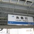 32_糸魚川駅