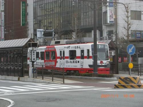 08_路面電車