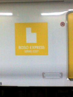 BOSO EXPRESS